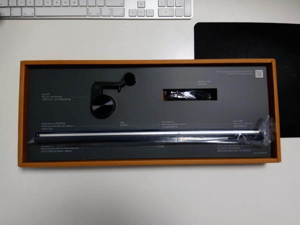 Unboxing der BenQ Screenbar LED Lampe